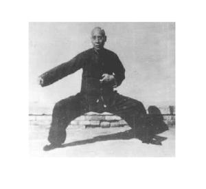Chen Fake Taiji Quan Wikipedia