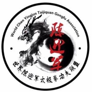 logo World Chen Yingjun Taijiquan Gongfu Association copyright