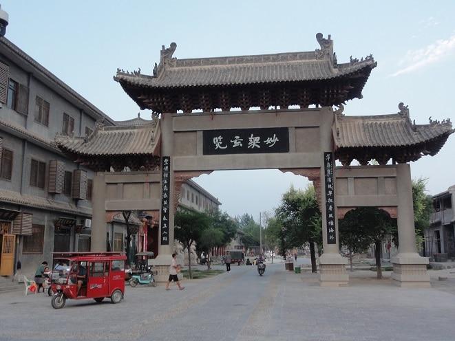Porte Chen Jia Gou Chine